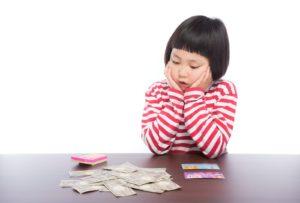 ネット以外で小中学生がすぐできるお小遣い稼ぎを紹介【安全・親にバレない】
